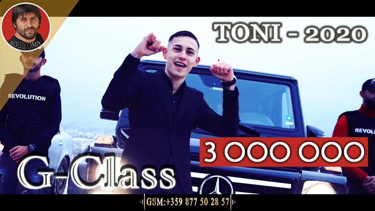 TONI PETAR RANGELOV G Class 2020 Cover BOSHKOMIX